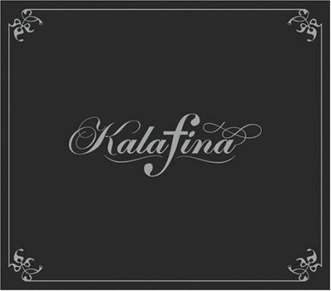 Image for oblivious / Kalafina