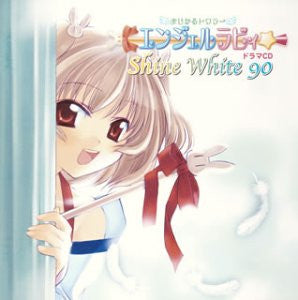 "Image 1 for Magical Twirler Angel Rabbie Drama CD ""Shine White 90"""