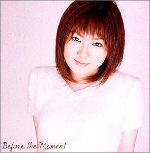 Image for Before the Moment / Eri Kitamura