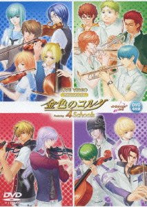 Image for Live Video Neoromance Festa La Corda D'oro Featuring 4 Schools