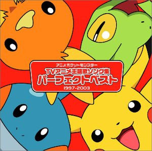Image 1 for Pokémon TV Anime Theme Song Collection Perfect Best 1997-2003