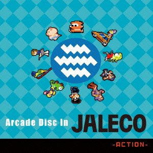 Image 1 for Arcade Disc In JALECO -ACTION-