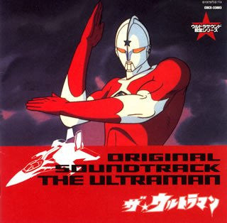 Image 1 for THE ULTRAMAN ORIGINAL SOUNDTRACK