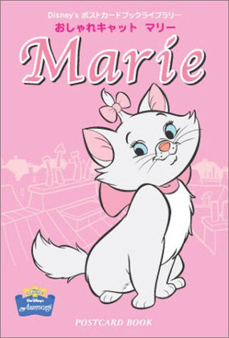 Image 1 for Disney Oshare Cat Marie Postcard Book
