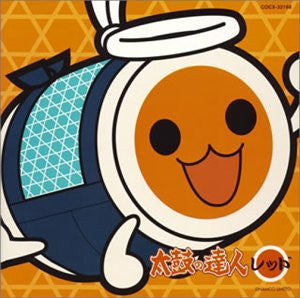 Image 1 for Taiko no Tatsujin Red