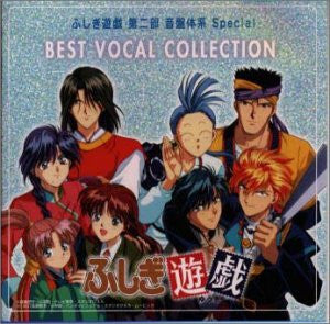 Image 1 for Fushigi Yuugi Dainibu Onbantaikei Special BEST VOCAL COLLECTION
