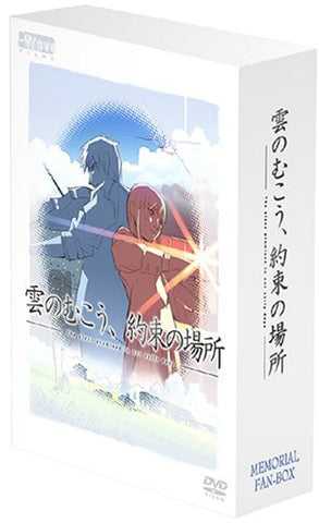 Image for Kumo no Muko, Yakusoku no Basho Memorial Box [Limited Edition]