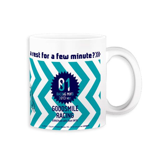Image 2 for GOOD SMILE Racing - Vocaloid - Hatsune Miku - Mug - Mug Part 2 (Gift)
