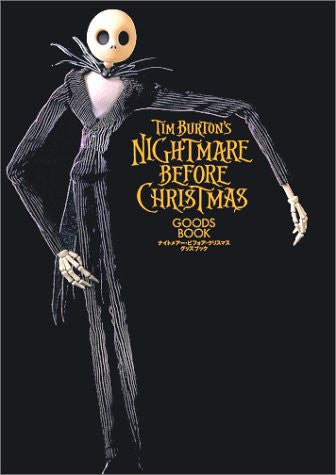 Nightmare Before Christmas Goods Book