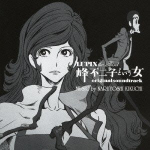 Image for LUPIN the Third Mine Fujiko to Iu Onna original soundtrack