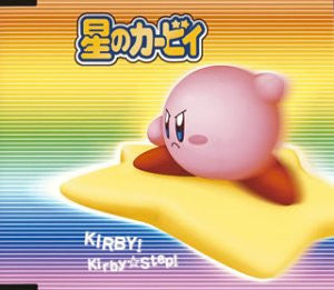 Image for KIRBY! / Kirby ☆ Step!