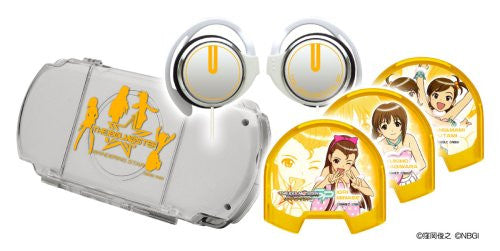 Image 2 for Idolm@ster SP: Ring Star Accessory Set