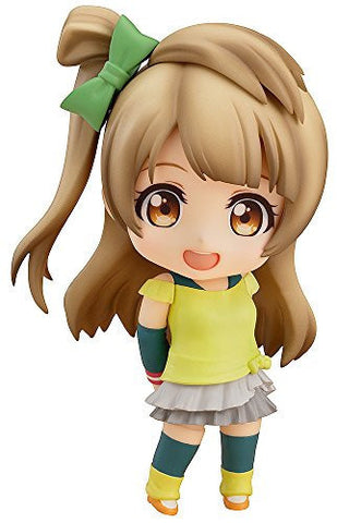 Image for Love Live! School Idol Project - Minami Kotori - Nendoroid #548 - Training Outfit Ver. (Good Smile Company)