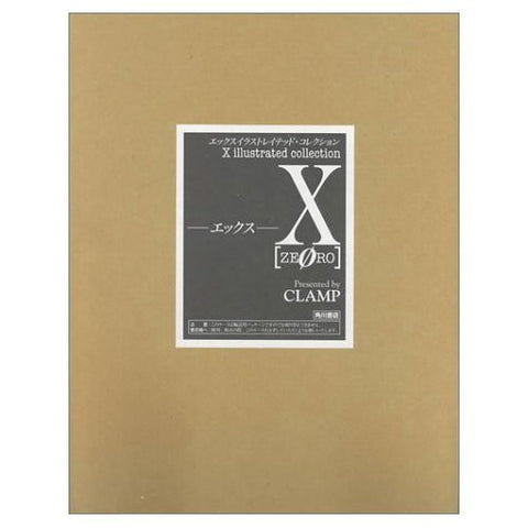 Image for X   Zero   Illustrated Collection