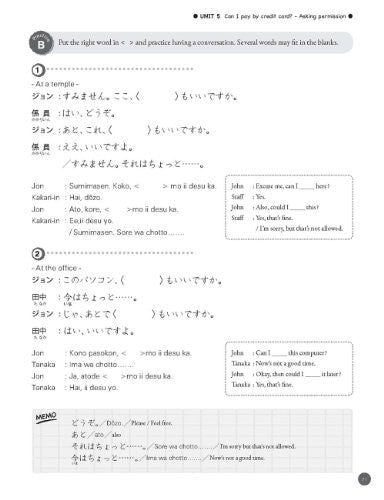 Image 2 for Nihongo Fun & Easy Survival Japanese Conversation For Beginners
