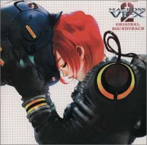 Image for Macross VF-X2 Original Soundtrack