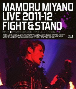 Image 1 for Mamoru Miyano Live 2011-12 - Fight & Stand