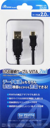 Image 1 for USB Cable for PS Vita PCH-2000