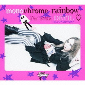 Image 1 for monochrome rainbow / Tommy heavenly⁶ [Limited Edition]