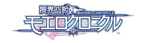 Image 2 for Genkai Totsuki Moero Chronicle [Limited Edition]