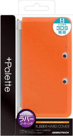Image for Palette Rubber Hardcover for 3DS (Sunset Orange)