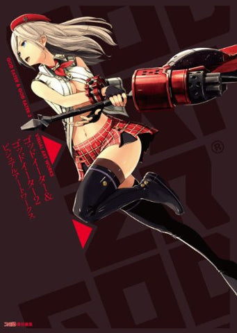 Image for God Eater & God Eater 2 Visual Art Works
