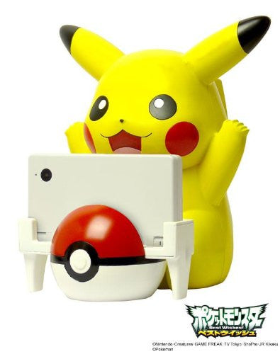 Image 1 for Pikachu Charge Stand DSi & DSi LL
