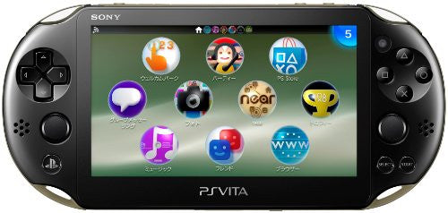 Image 1 for PlayStation Vita Wi-fi Model Khaki Black (PCH-2000)