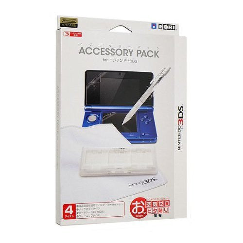Accessory Pack for 3DS