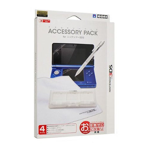 Image for Accessory Pack for 3DS