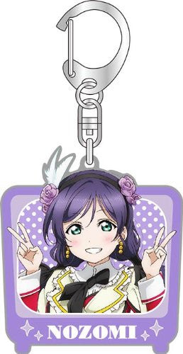Image 1 for Love Live! School Idol Project - Toujou Nozomi - Keyholder (Broccoli)
