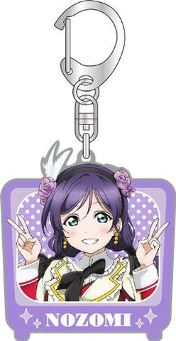 Image for Love Live! School Idol Project - Toujou Nozomi - Keyholder (Broccoli)