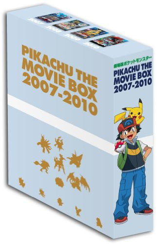 Image 2 for Pikachu The Movie Box 2007-2010 [Limited Edition]
