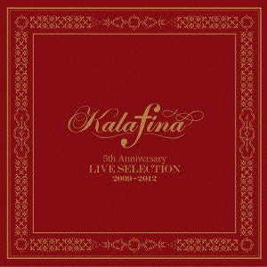 Image 1 for Kalafina 5th Anniversary LIVE SELECTION 2009-2012