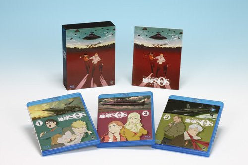 Image 3 for Project Blue Chikyu Sos Blu-ray Box