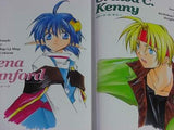 Thumbnail 3 for Star Ocean: The Second Story   Second Treasure