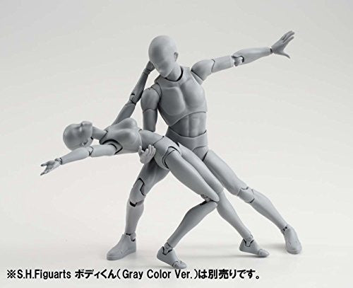 Image 6 for S.H.Figuarts - Body-chan - DX Set, Gray Color Ver. (Bandai)