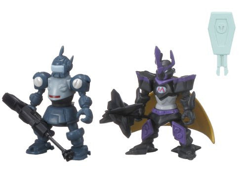 Image 1 for Danball Senki - LBX The Emperor - LBX Battle Custom (Bandai)