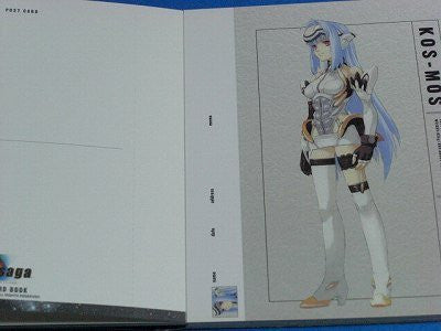Image 6 for Xenosaga Episode I: Der Wille Zur Macht Postcard Book / Ps2