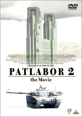 Image 1 for Patlabor 2 - The Movie