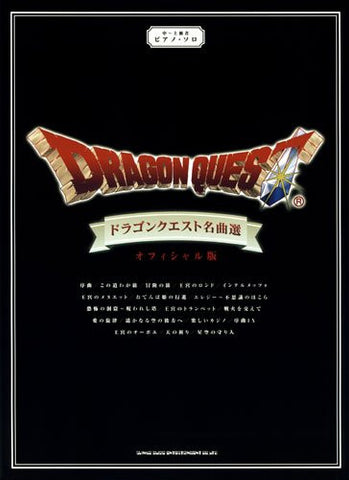 Image for Dragon Quest Piano Solo Score Mid To Upper Level