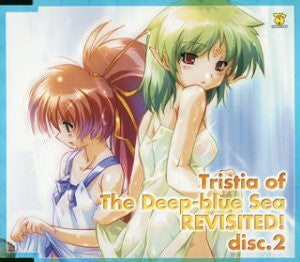 Image for Tristia of The Deep-blue Sea REVISITED! disc.2