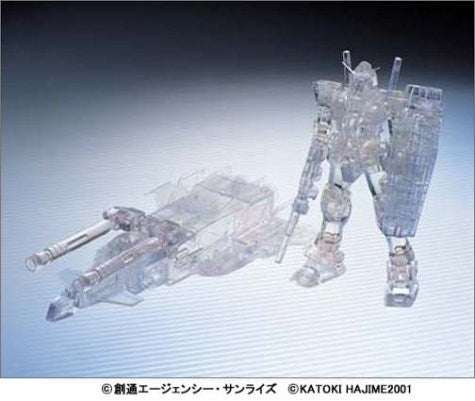Image 2 for Gundam Fix Box W/Figure