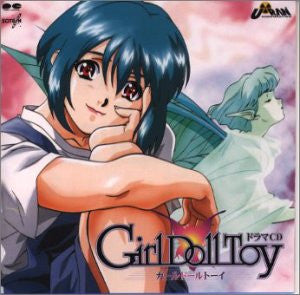 Image for Girl Doll Toy Drama CD