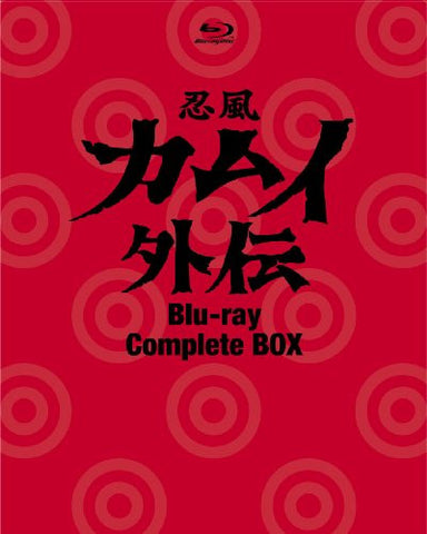 Image for Ninpu Kamui Gaiden Blu-ray Box