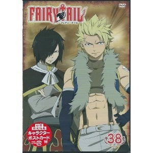 Image for Fairy Tail 38