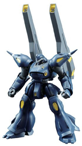 Image 3 for Gundam Build Fighters - PPMS-1M Kämpfer Amazing - HGBF #008 - 1/144 (Bandai)