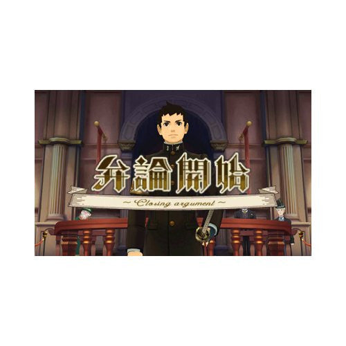 Image 5 for Daigyakuten Saiban: Naruhodou Ryuunosuke no Bouken [Limited Edition]