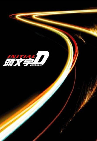 Image for Initial D The Movie Premium Collector's Box [Limited Edition]