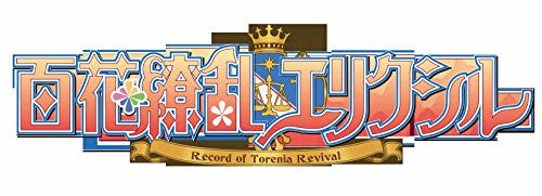 Image 2 for Hyakka Ryouran Elixir: Record of Torenia Revival [Limited Edition]